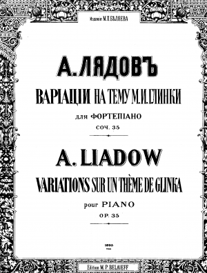 Variations on a Theme of Glinka