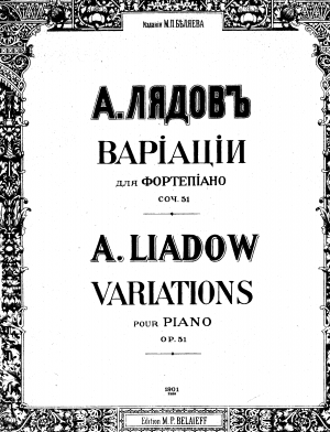 Variations on a Popular Polish Theme, Op.51
