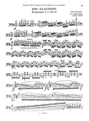 Cello Concerto No.2