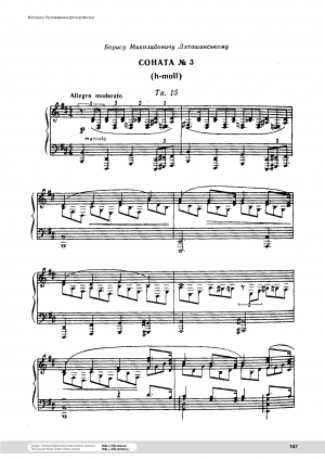 Piano Sonata No.3